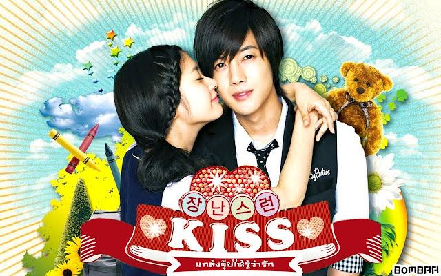Naughty Kiss Batch Subtitle Indonesia