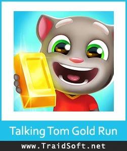 تحميل لعبة ملاحقة القط توم للذهب مجاناً