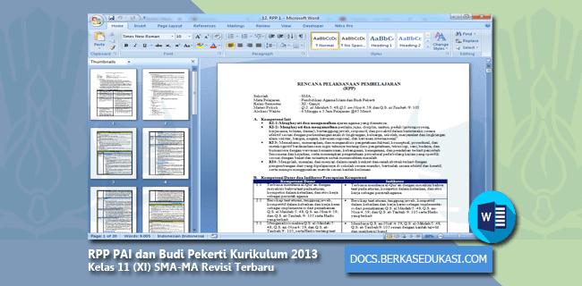 RPP PAI dan BP Kurikulum 2013 Kelas 11 (XI) SMA-MA Revisi Terbaru Tahun 2019-2020