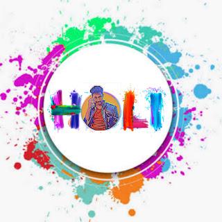 Holi DP Image