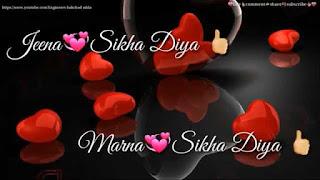Jeena Sikha Diya Female Love Whatsapp Status Video Download