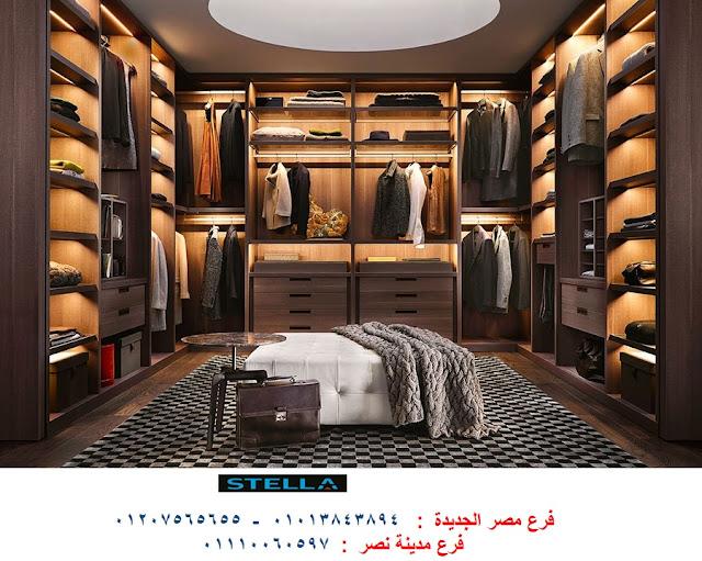 غرف ملابس    *  المتر يبدا من 1200 جنيه + التوصيل والتركيب مجانا