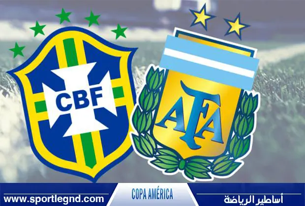 الأرجنتين و البرازيل