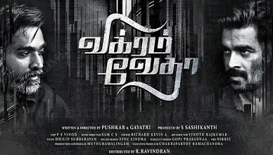 Vikram Vedha HD (2017) Movie Watch Online