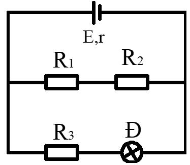 Đề thi thử vật lý TN THPT số 8- Câu 36