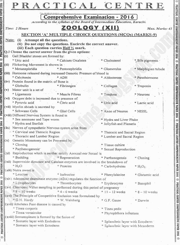 Practical centre notes for class 10 urdu essays