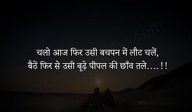 friendship dosti status for girls