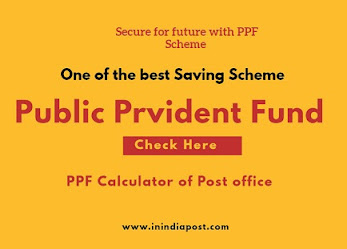 PPF calculator for post office- Public Provident Fund Calculator online