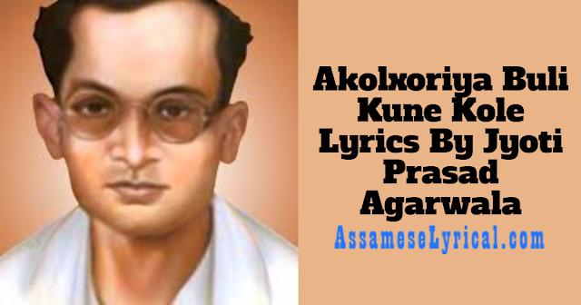 Akolxoriya Buli Kune Kole Lyrics
