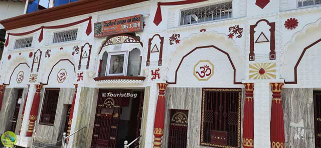 Sanatan Dharm Temple of Premnagar Dehradun