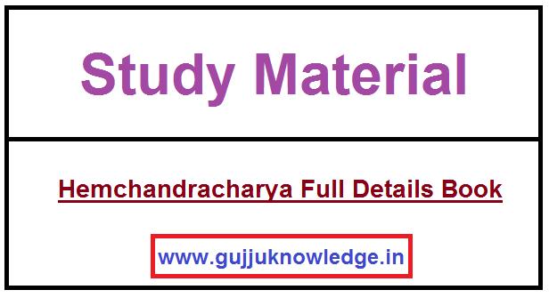 Hemchandracharya Full Details Book