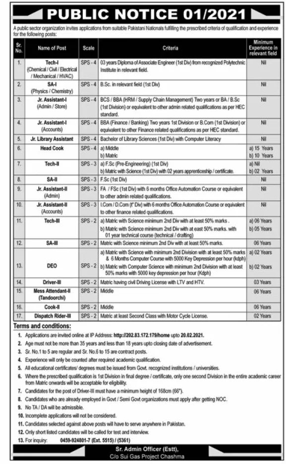 SNGPL Jobs - SSGC Jobs - SNGPL Jobs 2021 - Sui Gas Jobs 2021 - SSGC Jobs 2021 - Sui Southern Gas Company Jobs - Sui Southern Gas Pipelines Limited jobs - SSGC Latest Jobs 2021 - Online Apply - http://202.83.172.179/home