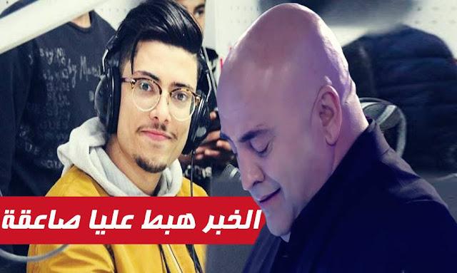 جعفر القاسمي ينعى المرحوم ريان الكشباطي Rayen Kochbati