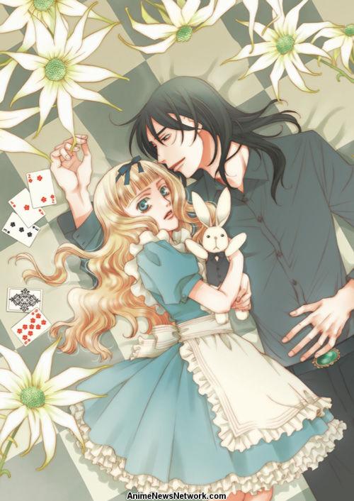 Black Rose Alice de Setona Mizushiro