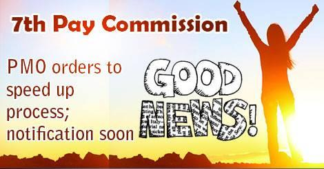 7th-Pay-Commission-Good-News