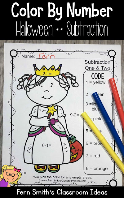 Halloween Color By Number Cute Students in Halloween Costumes for Some October Halloween Fun For Your Subtraction Math Lessons - For Kindergarten, First Grade and Second Grade - TeacherspayTeachers - #FernSmithsClassroomIdeas