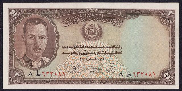 Afghanistan Banknotes 2 Afghanis banknote 1939 King Mohammed Zahir Shah