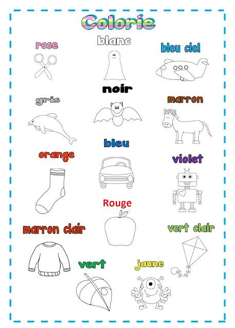 تمارين على الألوان بالفرنسية