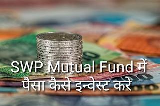Best swp mutual fund