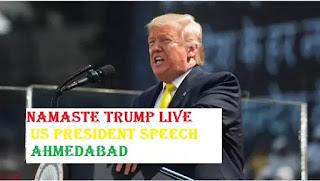 Namaste Trump,donald trump,ahmedabad,trump india visit,trump in india,trump india,modi trump,trump news india,ivanka trump,donald trump india visit,pm modi,narendra modi,trump latest news,pm narendra modi,prime minister modi,prime minister narendra modi