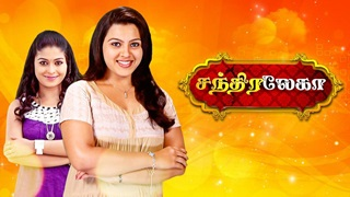 Chandralekha 19-02-2020 Sun TV Serial