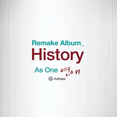 [Single] As One – History (Remake Album)