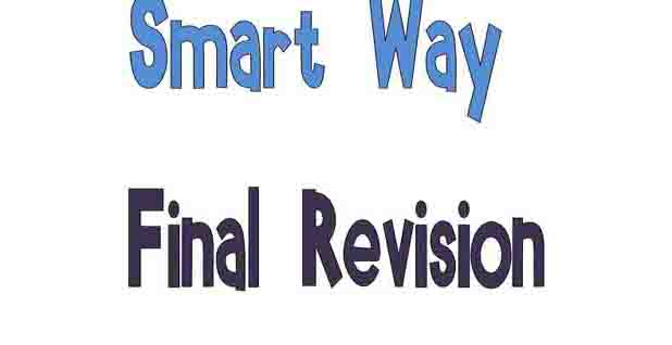 تحمبل مذكرة smart way فى المراجعة النهائية لغة انجليزية للصف الثالث الثانوى 2021