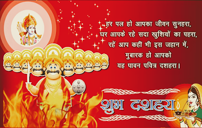 Happy Dussehra Images best wallpapers pics hd shareing