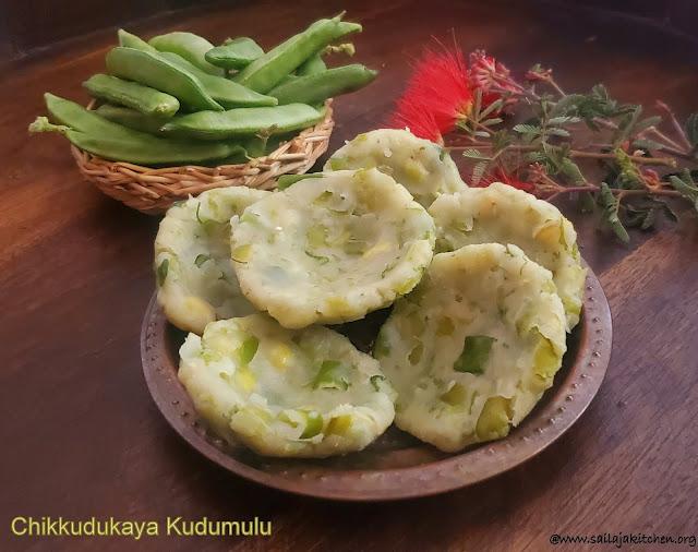 images of Chikkudukaya Kudumulu / Chikkudu Kaya Kudumulu / Chikkudu Kudumulu / Kudumulu