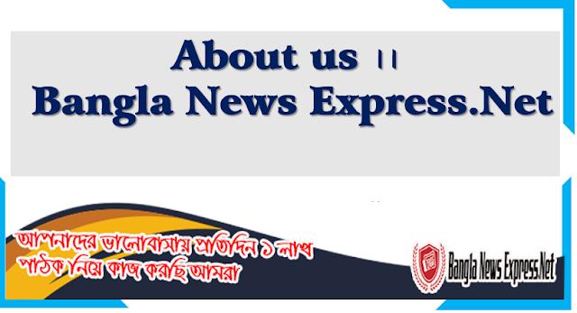 About us ।। Bangla News Express.Net