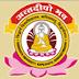 Siddharth University Siddharth Nagar Teaching Faculty Job Vacancy