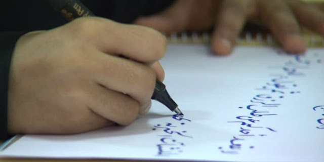 Ini Alasan Mengapa Huruf Arab Ditulis dari Kanan ke Kiri