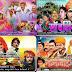 राजस्थानी सिनेमा का गोल्डन वीक, एक साथ चार फिल्में सिनेमाघरों में