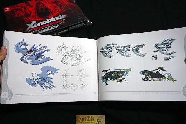 DSC01956 - 異域神劍 異度神劍 終極版 遊戲限定版畫集  ゼノブレイド ディフィニティブ・エディション / Xenoblade Definitive Edition / Xenoblade Chronicles: Definitive Edition