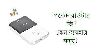 pocket router,router,wifi router,best pocket router,pocket router, pocket router bd, pocket router 4g, pocket router 4g price in bangladesh, pocket router gp, pocket router daraz, pocket router price in india, pocket router bangladesh, pocket router huawei, pocket router bikroy, pocket router robi, pocket router low price in bd, pocket router ryans, pocket router tp link, pocket router lowest price in bangladesh, pocket router price in bd 2019, pocket router range, pocket router with sim slot, pocket router video, pocket router price in saudi arabia, pocket router price in malaysia, pocket router antenna, pocket router amazon, pocket router at telkom, pocket router at game store, pocket router at game, pocket router aliexpress, pocket router asus, pocket router available, pocket ac router, huawei pocket router app, zte pocket router app, pocket wifi router australia, pocket router south africa, huawei pocket router antenna, pocket wifi router amazon, pocket wifi router at game, wifi pocket router/ap/tv adapter/repeater tl-wr710n, pocket wifi router antenna, wifi pocket router/ap/tv adapter/repeater, 300mbps wifi pocket router/ap/tv adapter/repeater, pocket router bd price, pocket router banglalink, pocket router bit, pocket router bdstall, pocket router buy bd, pocket router buy, pocket battery router, gp pocket router bd price, 4g pocket router bd, grameenphone pocket router bd price, huawei pocket router bangladesh, 4g pocket router bangladesh, 4g pocket router bd price, wifi pocket router bd price, neck pocket router bit, airtel pocket router bd, pocket wifi router bangladesh price, pocket router cell c, pocket router contract, pocket router cash crusaders, pocket router cash price, pocket router configuration, pocket router cost, pocket router citycell, pocket cloud router, pocket cloud router d-link, pocket cloud router dir-506l, pocket cnc router, gp pocket router configuration, telkom pocket router contract, pocket router price check, pocket router sim card, 