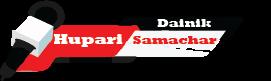 Dainik Hupari Samachar