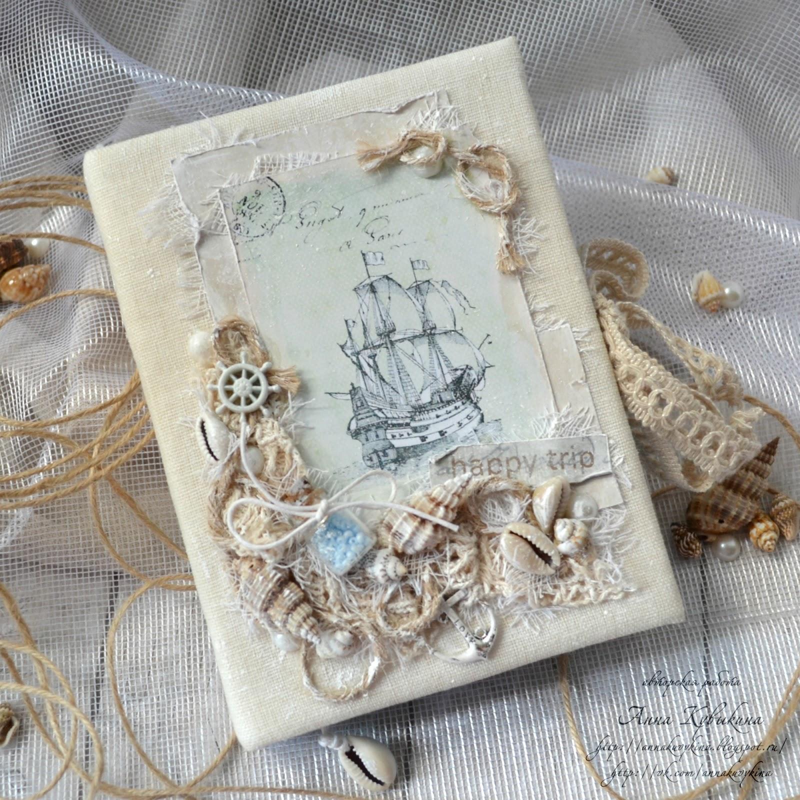Скрап открытки морская тематика, денег