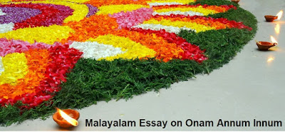 Essay on Onam Annum Innum in Malayalam