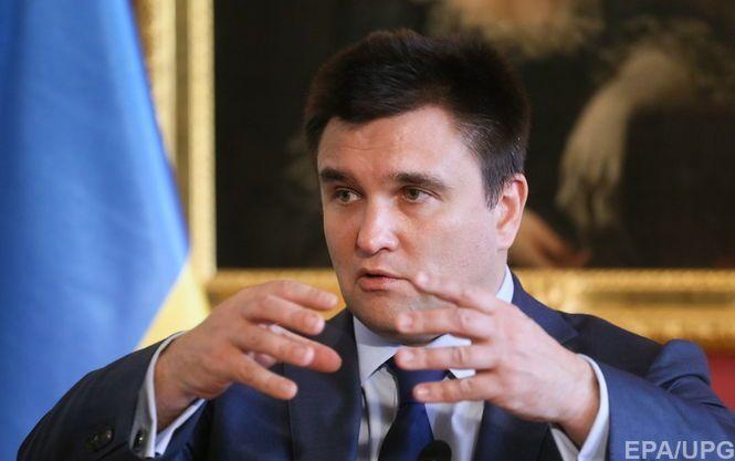 МИД Украины: У Собчак - политическая шизофрения