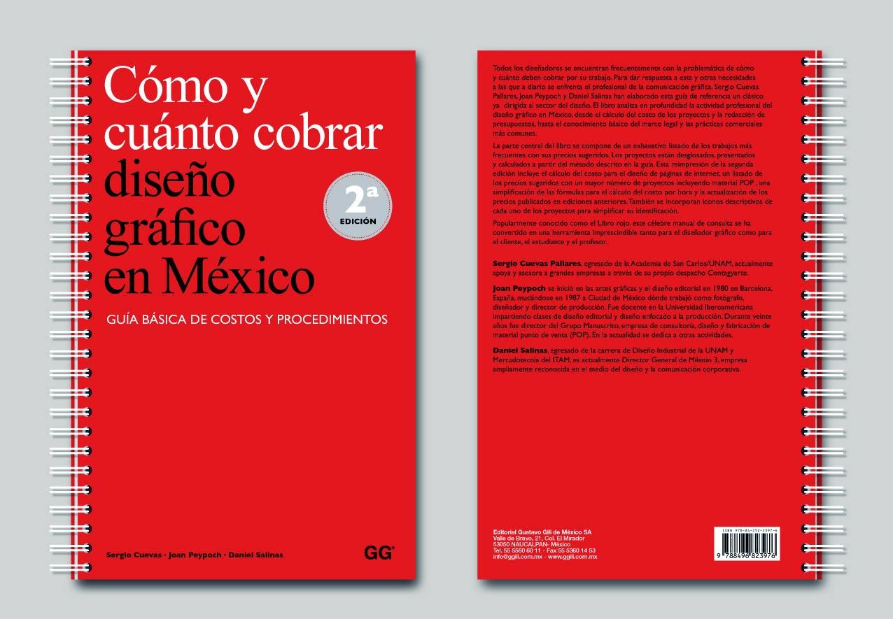 Descarga c mo y cu nto cobrar dise o gr fico en mexico for Diseno de interiores un manual pdf