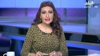 برنامج صباح البلد حلقة يوم الجمعه 22-5- 2015 تقدمه رشا مجدى من قناة صدى البلد - الحلقة كاملة