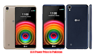 LG X POWER in Pakistan