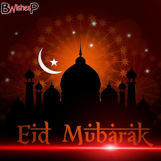 Eid mubarak wishes images 2021 Download