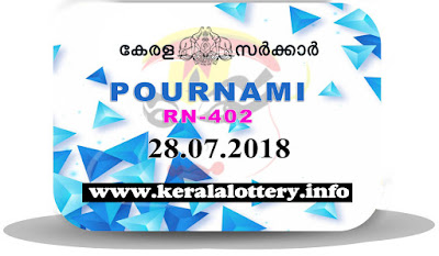 "Keralalottery.info, ""kerala lottery result 28 7 2019 pournami RN 402"" 28th July 2019 Result, kerala lottery, kl result, yesterday lottery results, lotteries results, keralalotteries, kerala lottery, keralalotteryresult, kerala lottery result, kerala lottery result live, kerala lottery today, kerala lottery result today, kerala lottery results today, today kerala lottery result,28 7 2019, 28.7.2019, kerala lottery result 28-7-2019, pournami lottery results, kerala lottery result today pournami, pournami lottery result, kerala lottery result pournami today, kerala lottery pournami today result, pournami kerala lottery result, pournami lottery RN 402 results 28-7-2019, pournami lottery RN 402, live pournami lottery RN-402, pournami lottery, 28/07/2019 kerala lottery today result pournami, pournami lottery RN-402 28/7/2019, today pournami lottery result, pournami lottery today result, pournami lottery results today, today kerala lottery result pournami, kerala lottery results today pournami, pournami lottery today, today lottery result pournami, pournami lottery result today, kerala lottery result live, kerala lottery bumper result, kerala lottery result yesterday, kerala lottery result today, kerala online lottery results, kerala lottery draw, kerala lottery results, kerala state lottery today, kerala lottare, kerala lottery result, lottery today, kerala lottery today draw result"