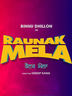 Raunak Mela Punjabi Movie - Check out the full cast and crew of Punjabi movie Raunak Mela 2021 wiki, Raunak Mela story, release date, Raunak Mela Actress name wikipedia, poster, trailer, Photos, Wallapper