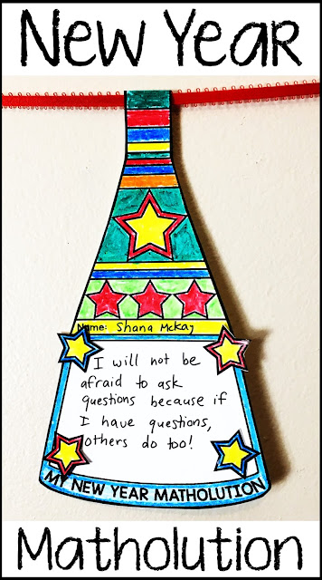 Looking for a way to set new year's goals in math class? This math pennant is in the shape of a new year's horn and allows students to write out their goals and get a little creative decorating their math classrooms. The math pennants then act as reminders of their new year goals.