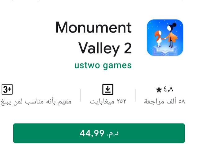 تحميل لعبة المدفوعة Monument valley 2 مجانا للأندرويد اخر اصدار