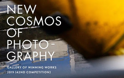 Canon Announces Entry Acceptance Schedule for New Cosmos of Photography 2020