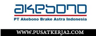 Lowongan Kerja SMA SMK D3 S1 Juni 2020 PT Akebono Brake Astra Indonesia
