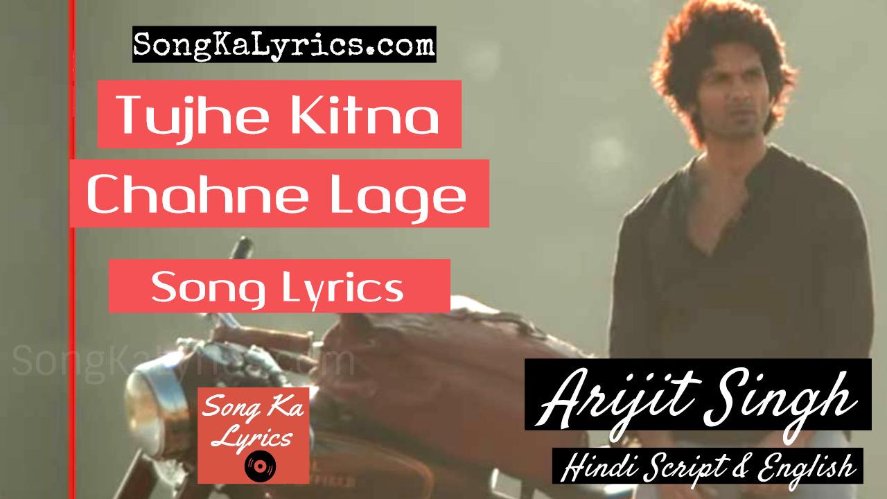 Tujhe Kitna Chahne Lage Arijit Singh Song